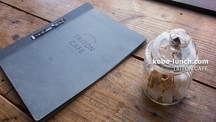 triton cafe 神戸北野