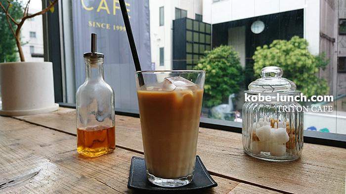 トリトンカフェ神戸 ランチ
