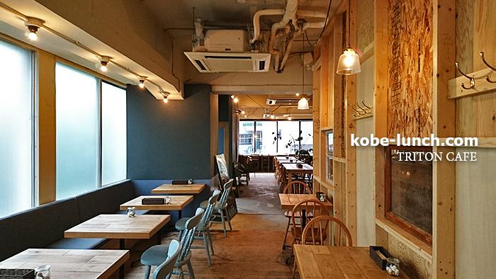 神戸北野 トリトンカフェ リニューアル