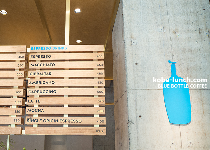 bluebottle coffee kobe