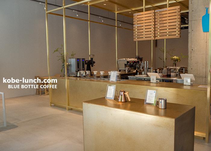 ブルーボトルコーヒー神戸店