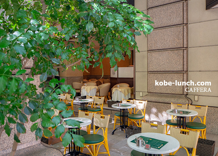 神戸大丸カフェラ