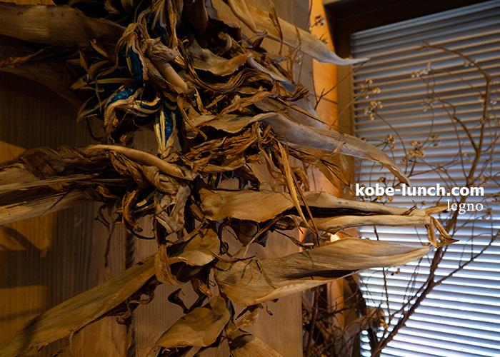 神戸元町legno