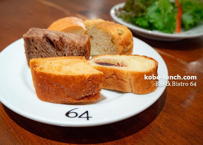 ビストロ64三宮パン
