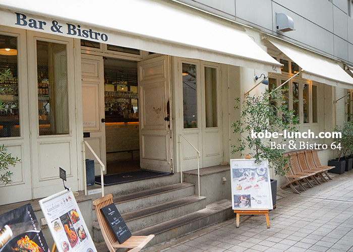 Bar&Bistro64