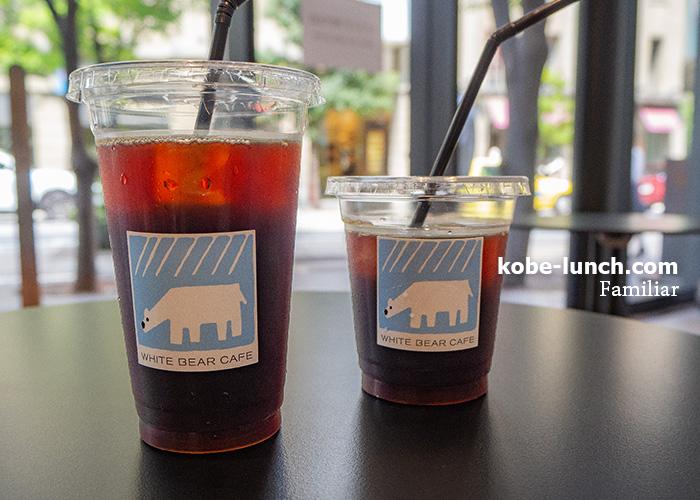 ファミリア神戸カフェ