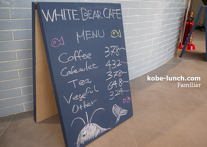 WHITE BEAR CAFE
