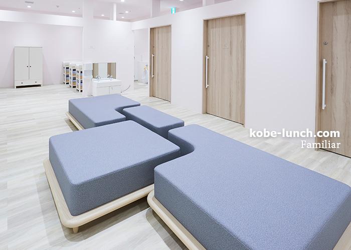 ファミリア神戸サービススペース