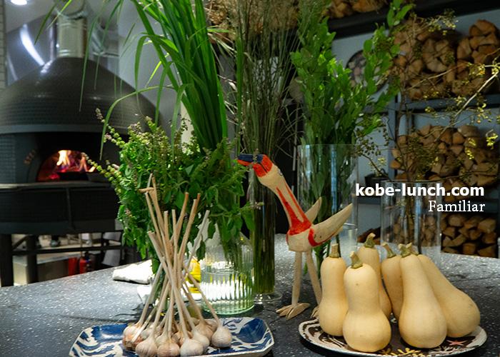 ファミリア神戸レストラン