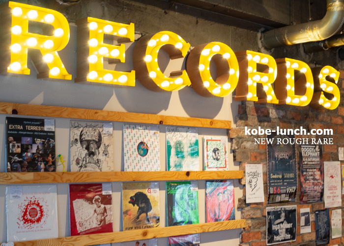ラフレア レコード