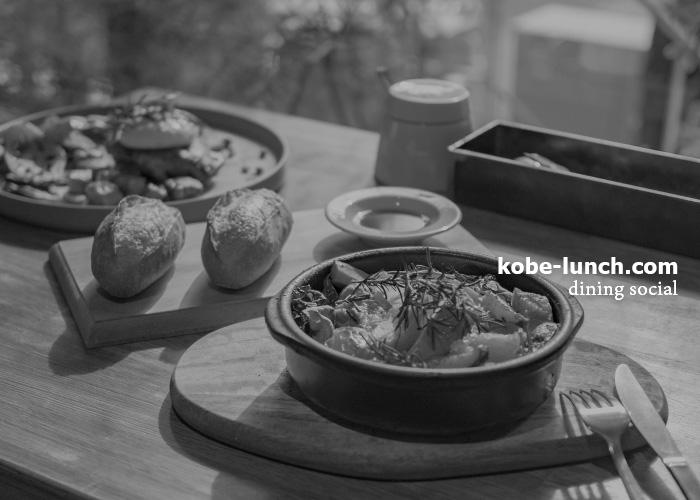 dining social 北野