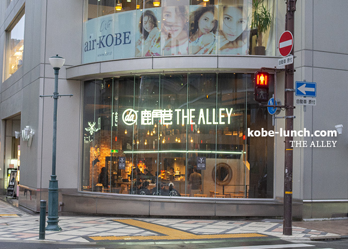 THE ALLEY神戸店