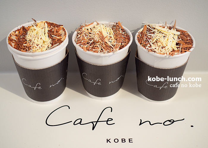 cafe no kobe