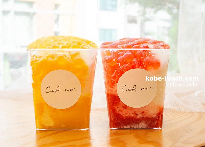 cafeno ポッピングボバ かき氷