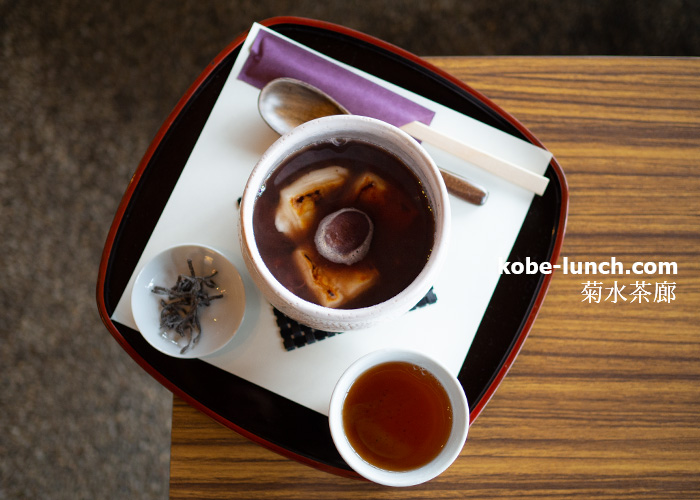 菊水茶廊本店 ぜんざい