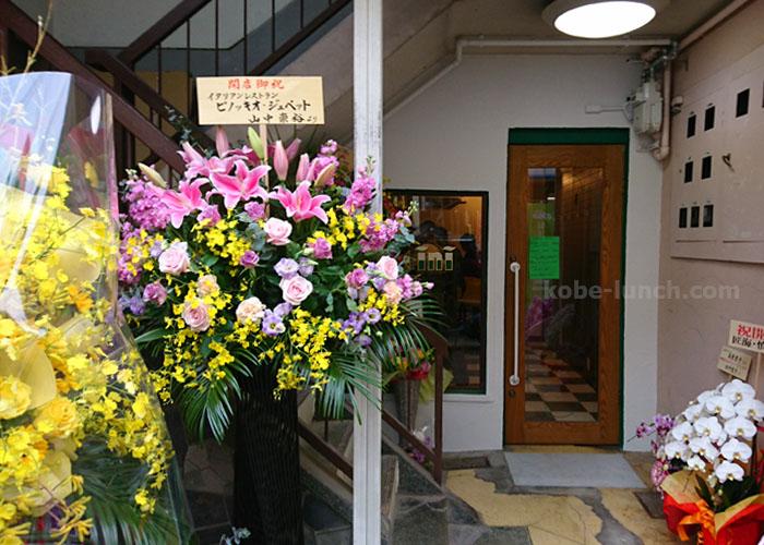 cini curry神戸元町