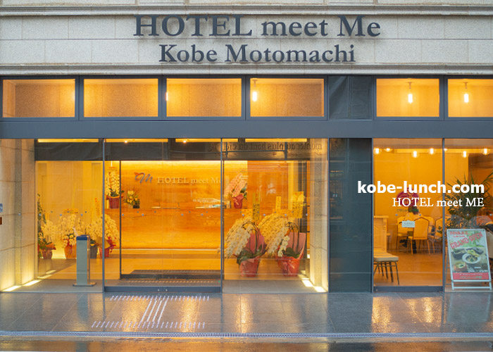 HOTEL meet Me 神戸元町