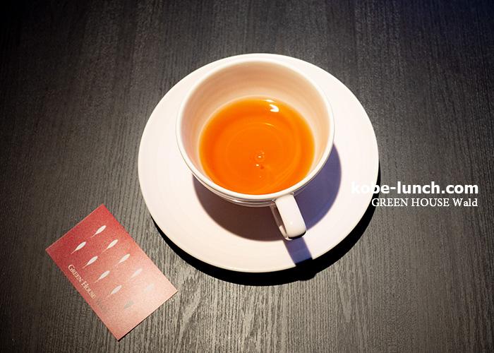 グリーンハウスヴァルト 紅茶