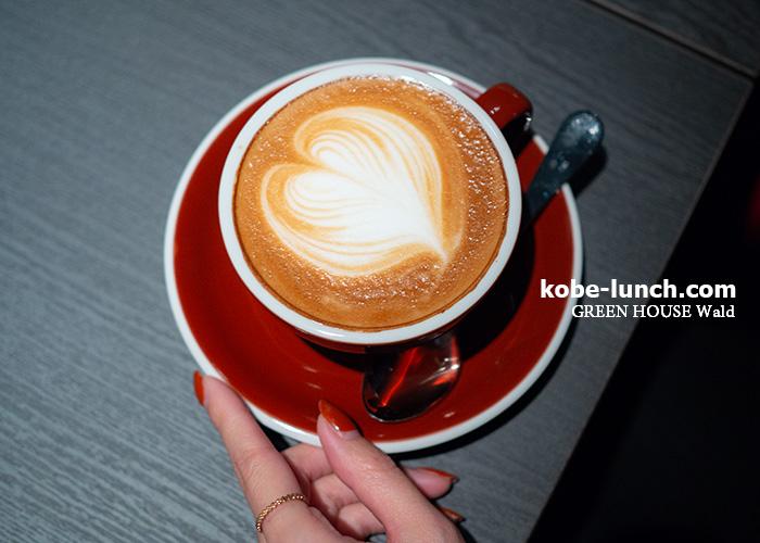 神戸グリーンハウスヴァルト コーヒー