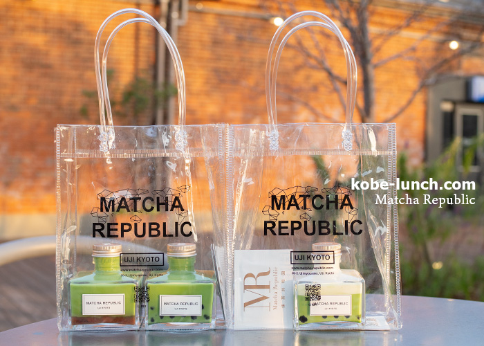Matcha Republic