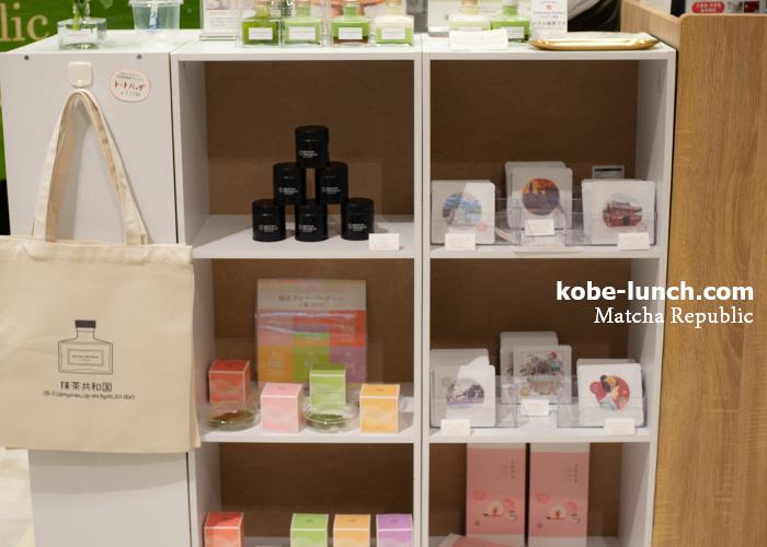 神戸マルイ 抹茶共和国