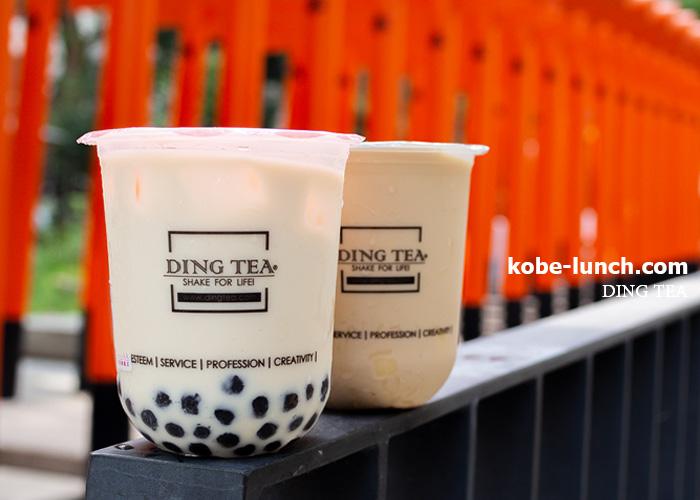 ding tea ディンティー 神戸元町店
