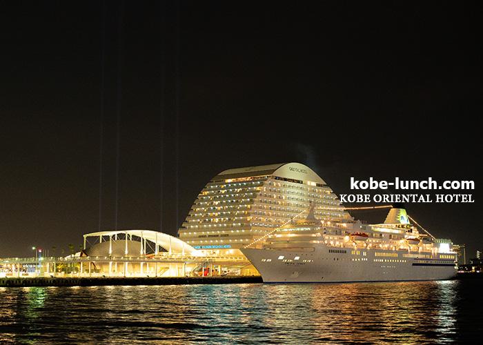 オリエンタルホテル 豪華客船