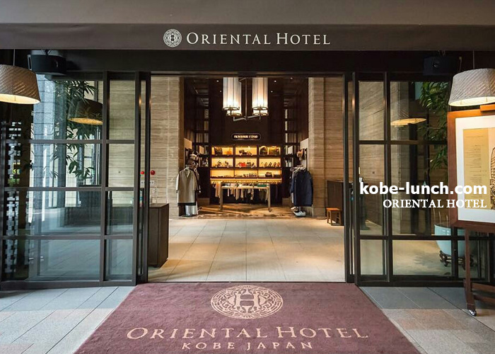 オリエンタルホテル旧居留地 ロビー風景
