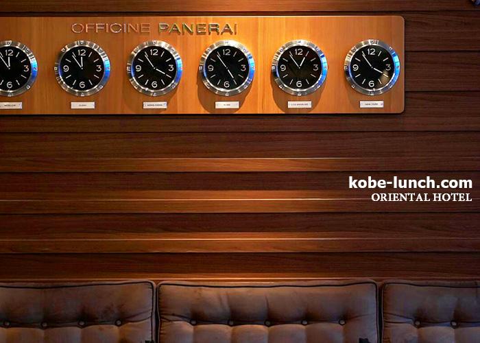 オリエンタルホテル国際時計
