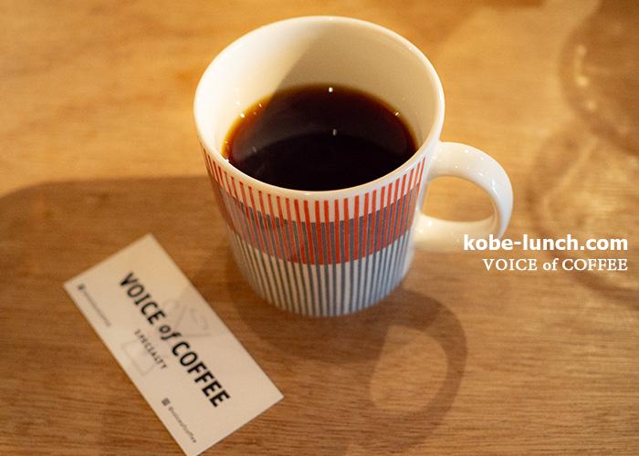 ボイスオブコーヒー神戸