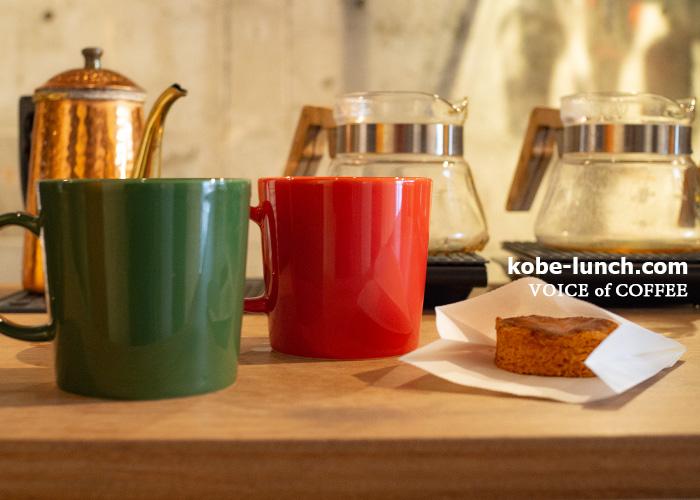 VOICE of COFFEE 神戸