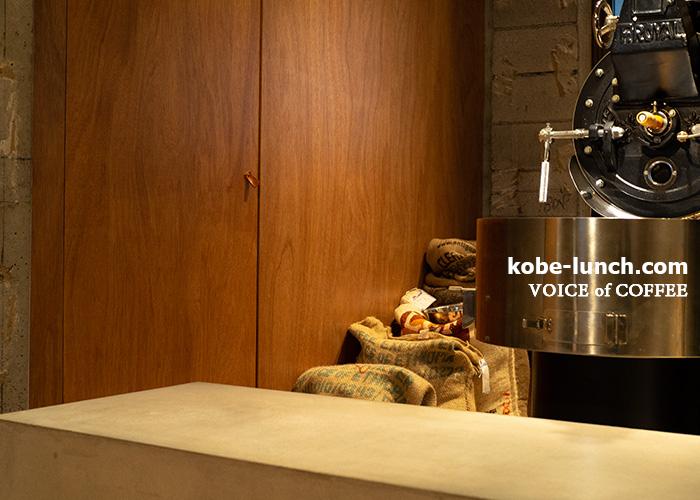 VOICE of COFFEE INTERIOR