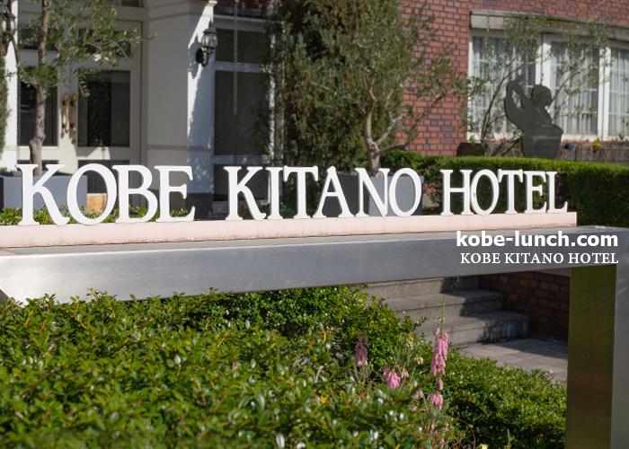 KITANO HOTEL