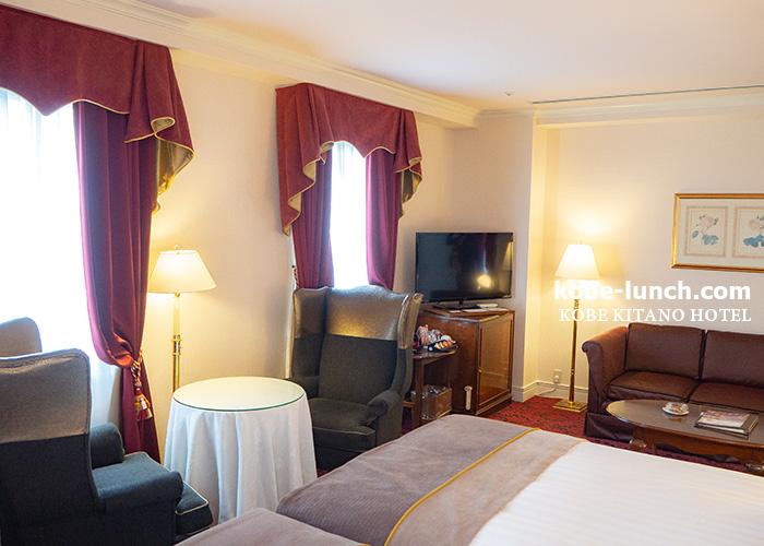 神戸北野ホテル宿泊部屋