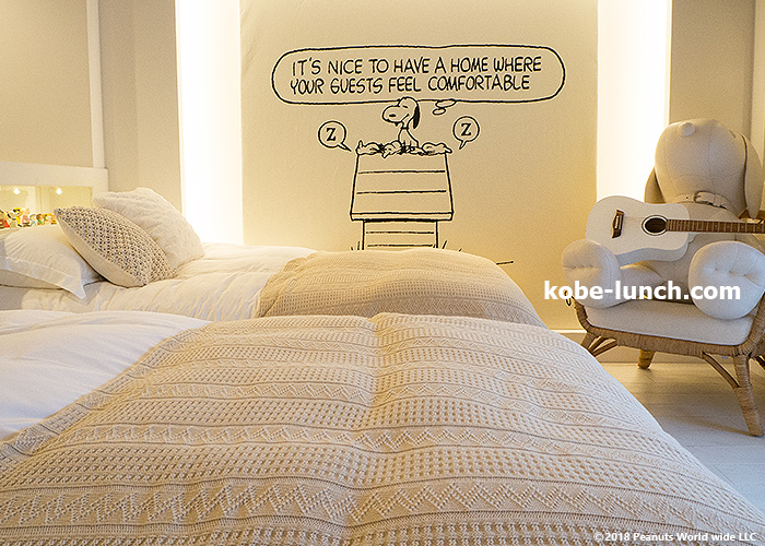 Peanuts-Hotel