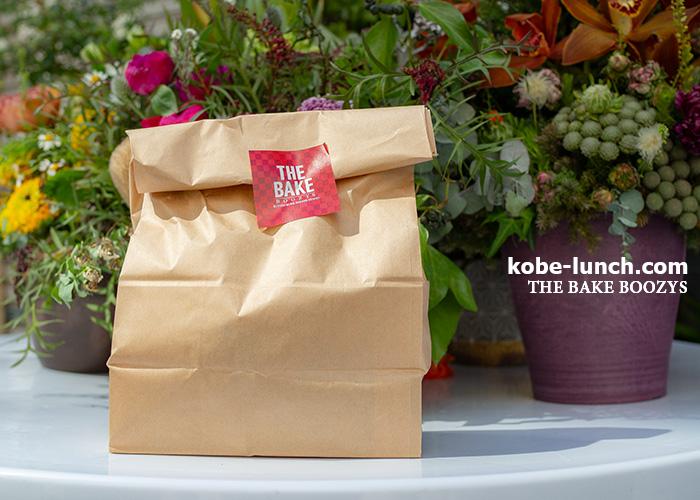 the bake神戸