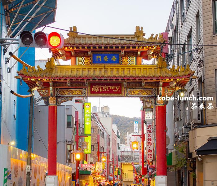 南京町の南門