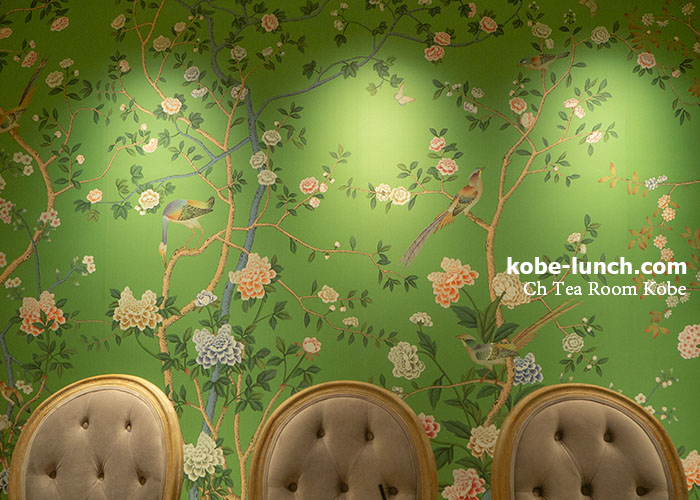 ch tea room 個室