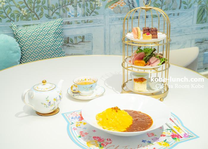 Ch Tea Room Kobe アフタヌーンティー