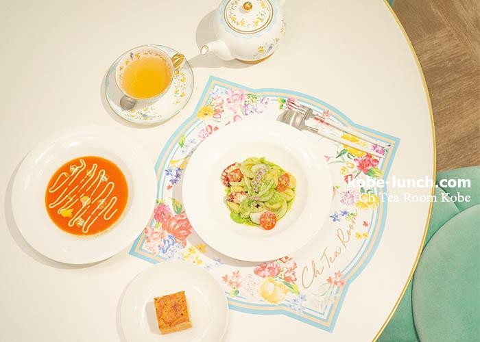 Ch Tea Room Kobe パスタ