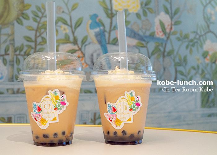 Ch Tea Room Kobe タピオカ