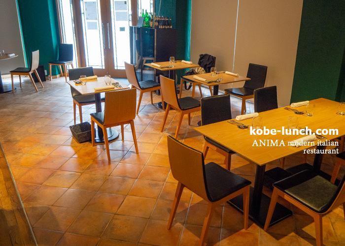 anima restaurant kobe