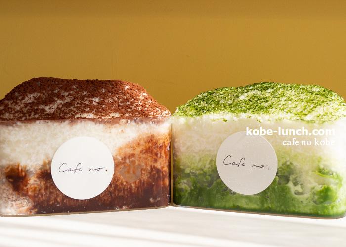 cafe no.kobe かき氷
