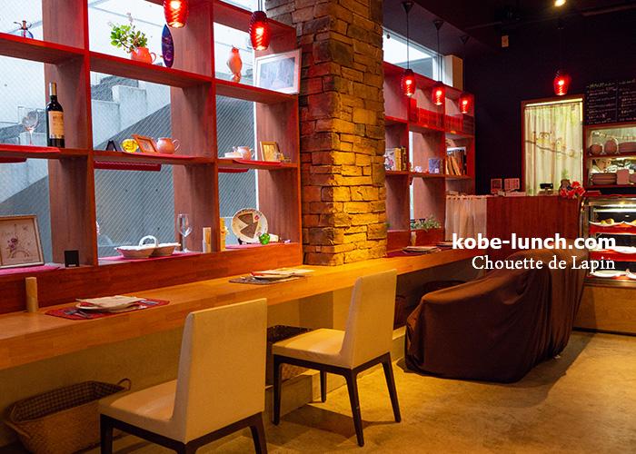 神戸北野ムーフルカフェ