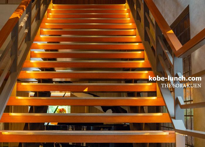 THE SORAKUEN神戸