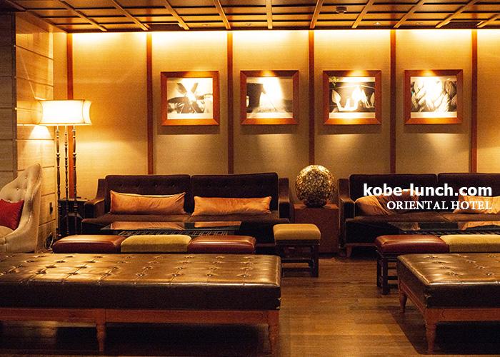 オリエンタルホテル神戸旧居留地