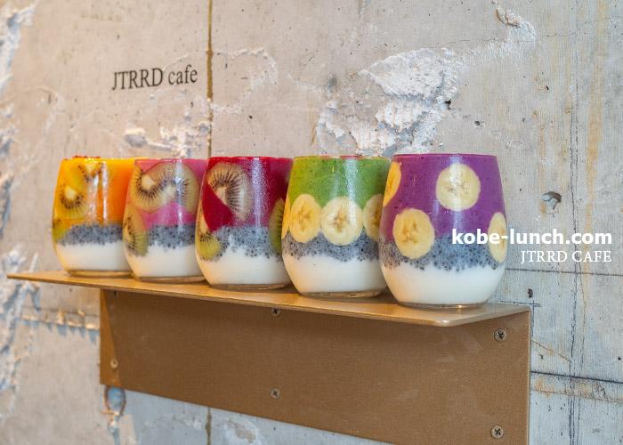 JTRRDcafe夙川店