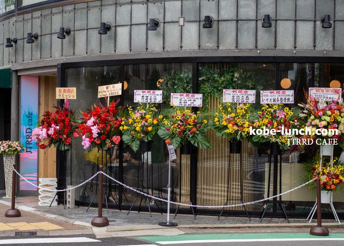 JTRRD cafe夙川