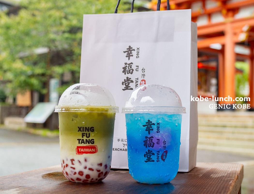 シンフータン神戸タピオカ