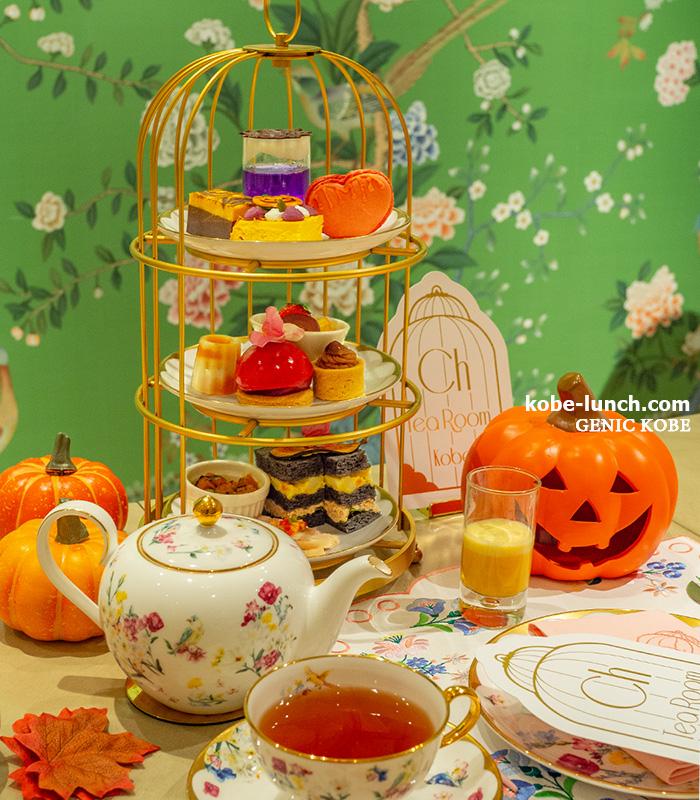 Ch Tea Room Kobe